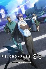 Psycho-Pass: Sinner of the System Case 2 : Le premier gardien