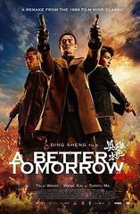 A Better Tomorrow (2019)