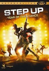 Step Up Year of the dance